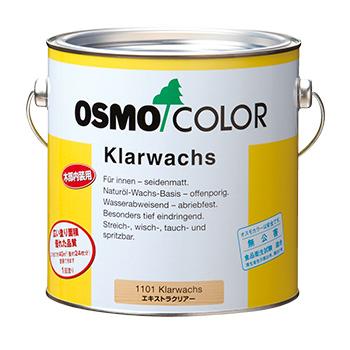 オスモ塗装体験DIY教室
