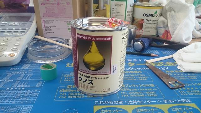 自然塗料は拭き取り!?ではありません。