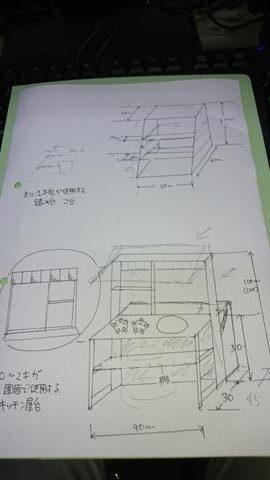 DIY教室初め