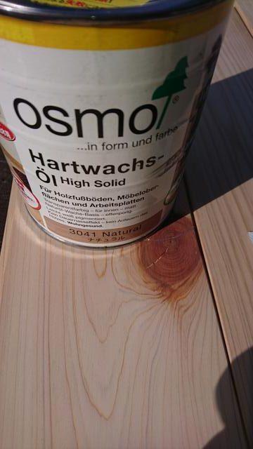 桧フローリングのオスモ塗装サンプル作成